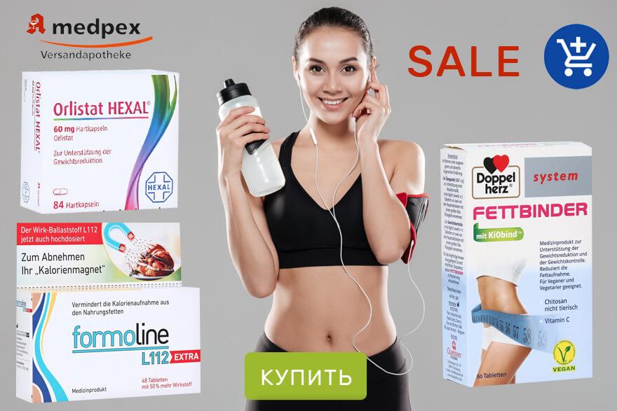 Продукты для похудения в немецких аптеках