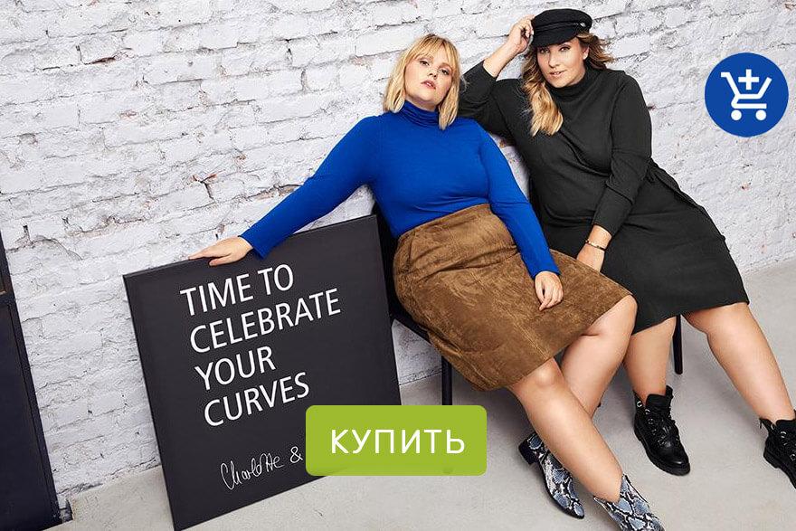 магазин женской одежды больших размеров фото