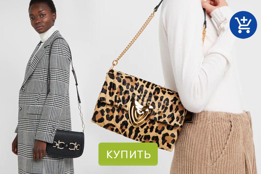 Топ 8 интернет-магазинов сумок Европы
