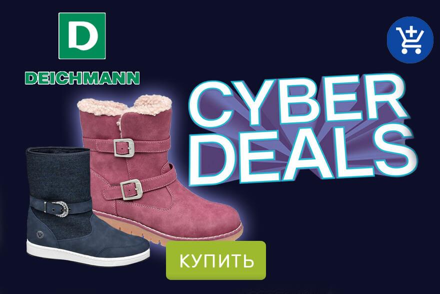 Deichmann онлайн-магазин обуви