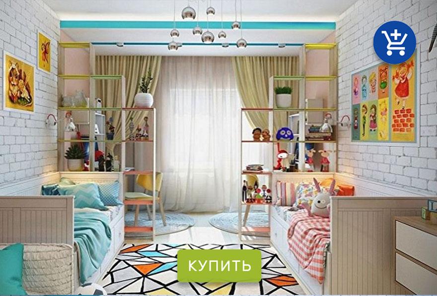 дизайн детской комнаты от H&M Home