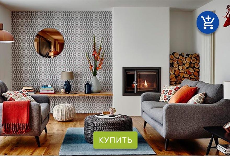 дизайн гостинной от H&M Home