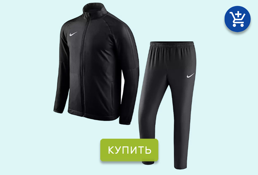 кофта и штаны для тренировок