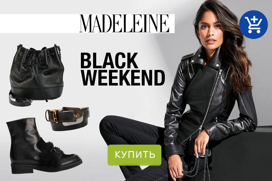 Madeleine магазин вечерней моды