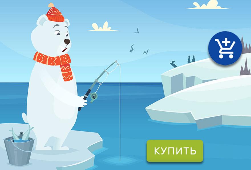 медведь рыбачит на севере