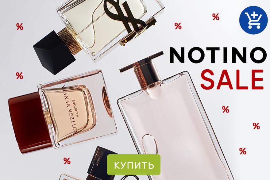 Мужской парфюм в магазине Notino