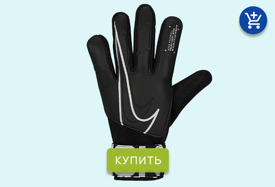перчатки для тренировок