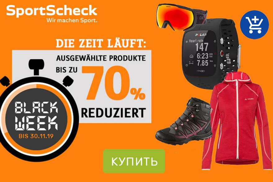 SportScheck онлайн-магазин спортивных товаров